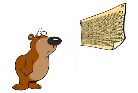 Копирайтинг: увеличиваем читабельность текста