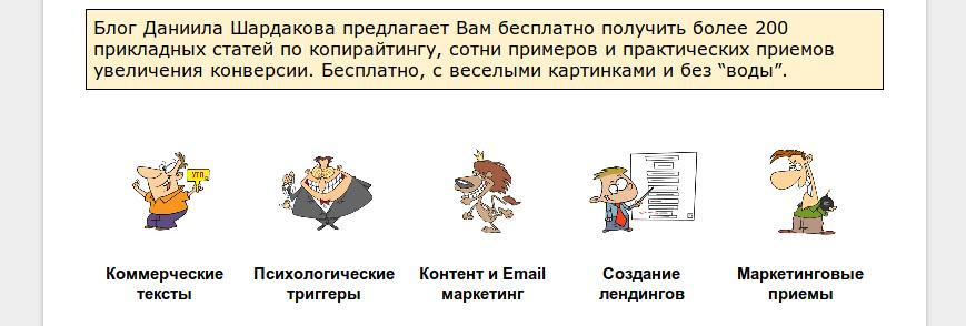 Пример оффера коммерческого предложения