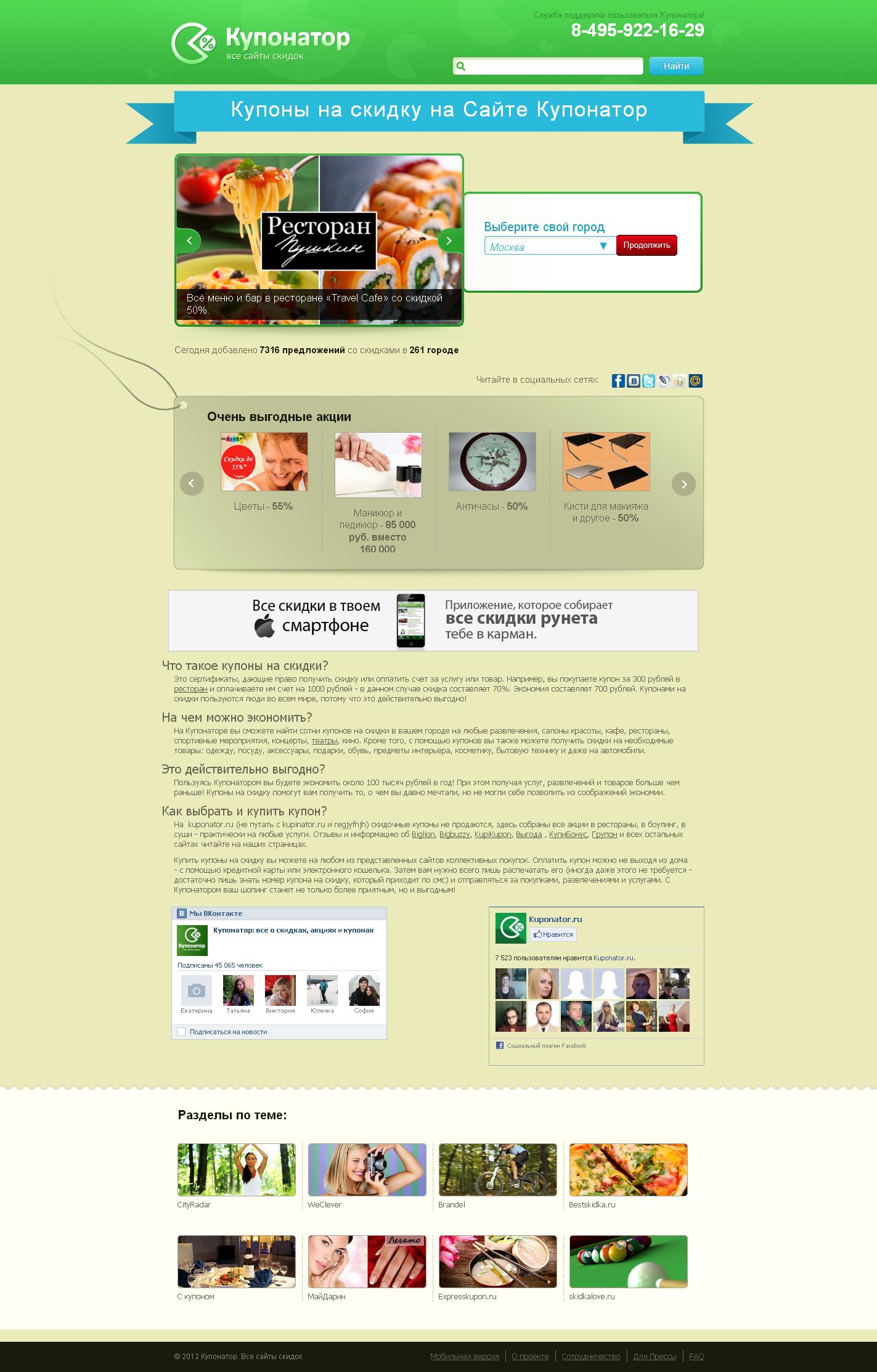 Как сделать главную страницу сайта пример vpn сервер d-link, hp