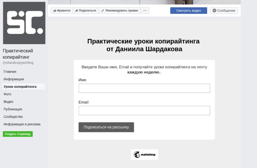 Интеграция контент-маркетинга в социальные сети