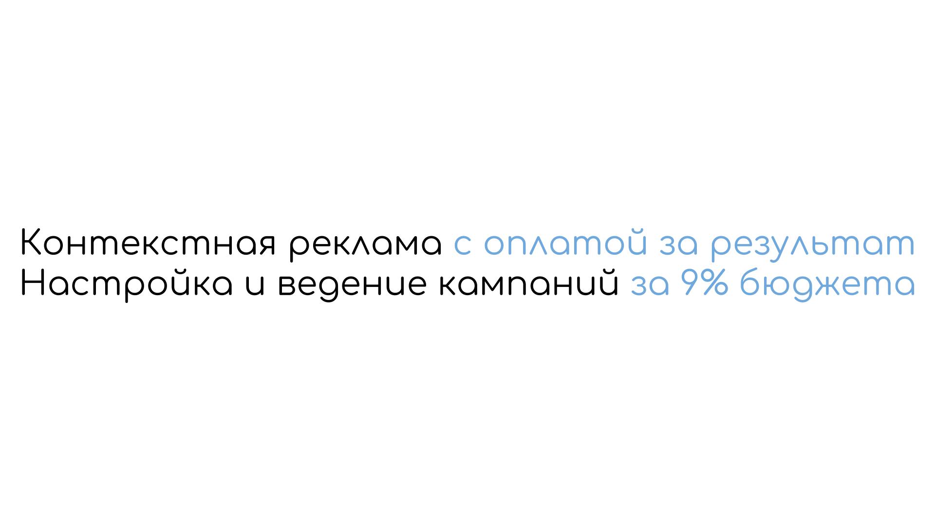 Пример заголовка по системе 4U с добавленной уникальностью.