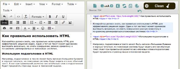 Плохая HTML-семантика для внутреннего SEO