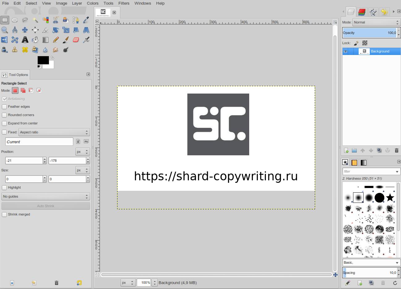 Сайт копирайтера в программе GIMP