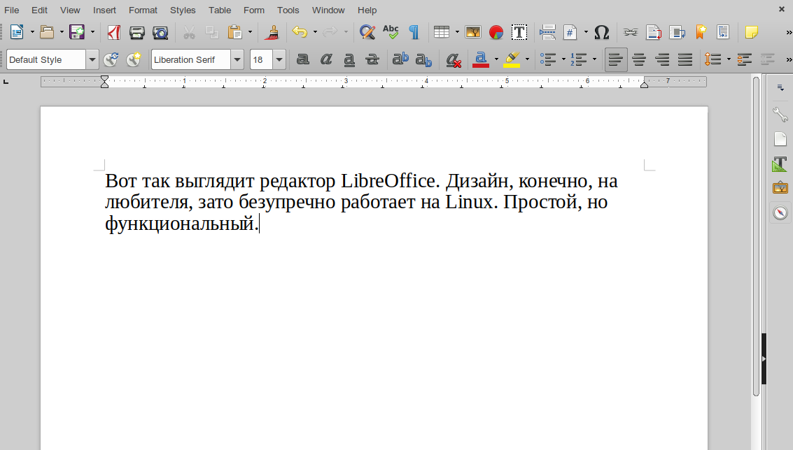 LibreOffice для копирайтера
