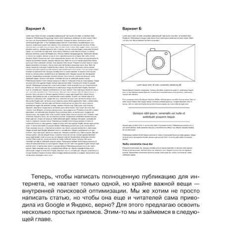 Страница с визуализацией графических разделителей статьи